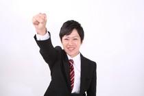 不動産営業ガッツポーズ.jpg